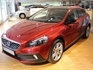 Volvo V40 Cross Country D4 Summum BE PRO